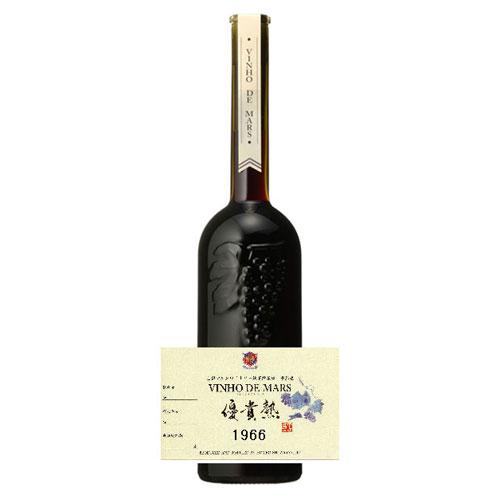ヴィンテージワイン [1966] ヴィニョ・デ・マルス 1966年 500ml 20% [ 本坊酒造 マルス山梨ワイナリー / 赤ワイン 酒精強化ワイン 甘口 / VINHO・DE・MARS / 昭和41年 誕生日 ギフト ]