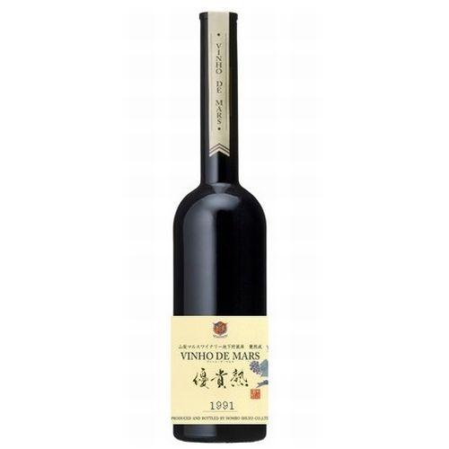 赤ワイン 大人気 1991年 ヴィンテージ 評価 贈答用 ワイン 誕生日 ギフト ヴィンテージワイン 1991 ヴィニョ デ MARS 500ml 平成3年 20% 酒精強化ワイン マルス山梨ワイナリー 本坊酒造 VINHO マルス 甘口 DE