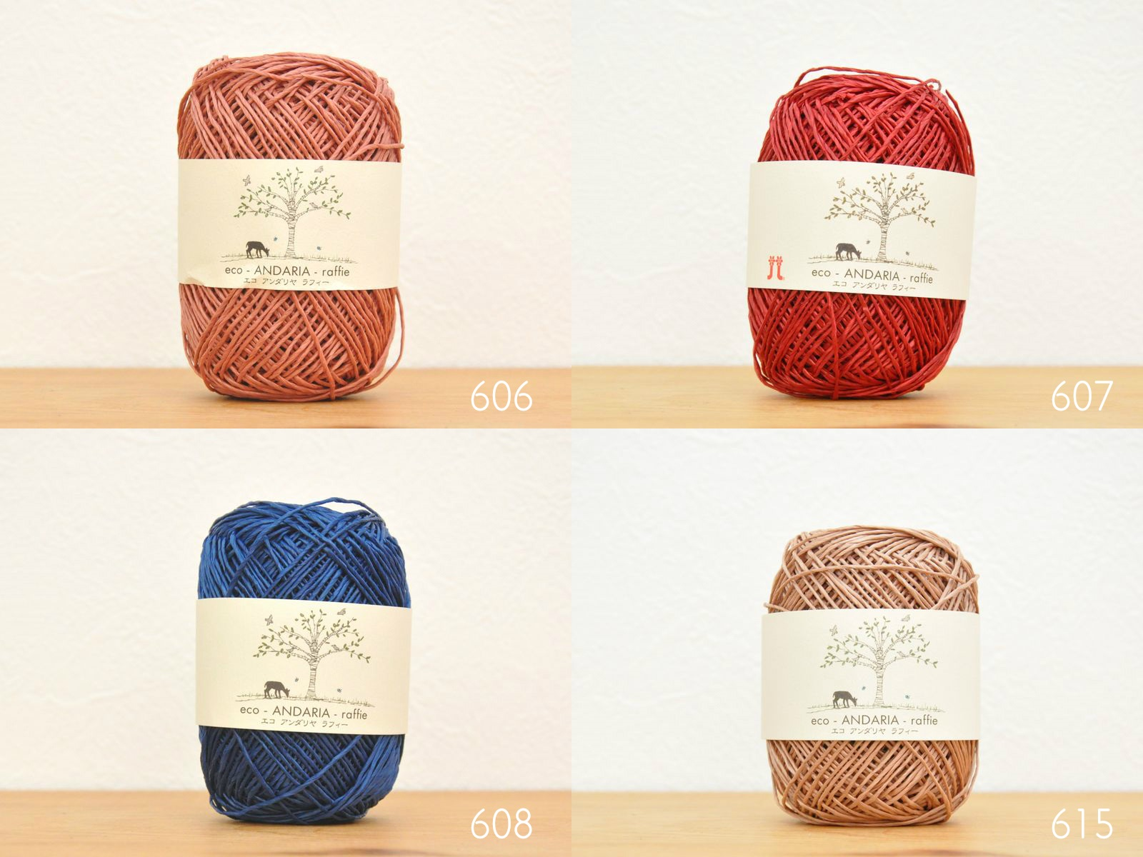 Is a popular goods eco Antalya, Rafi eco raffie ANDARIA made in Japan the summer ♪ silky texture is perfect for the summer! Gadgets and Interior and fashion accessories / hats / summer yarn / spring summer / Sumerian /Yarn / crochet / 05P11Apr457.