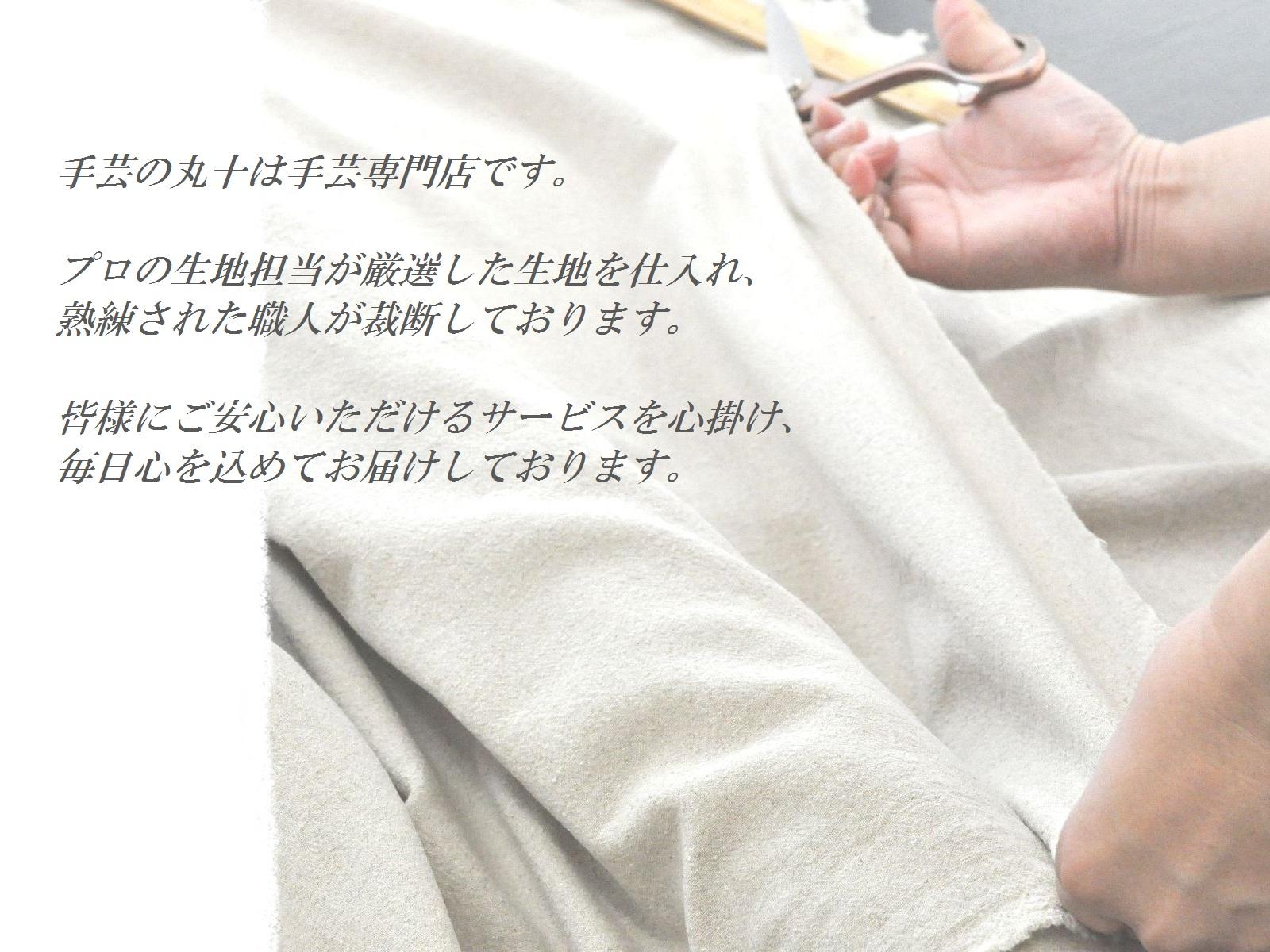 Sen ritsu ☆ naniIRO textile 2014 ☆ / 1 m units Ito shobi's natural world nice ♪ optimal design cotton scarf, clothing, baby / fabric / dress / tunic / baby clothing and children clothing / bedding / bag / natural / cotton / cotton double gauze cotton Lad