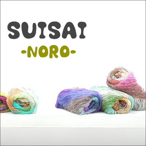 Eisaku Noro (SUISAI / Watercolour) fine the finest hand-knitted wool colorful, light and warm! mastered using ☆ even fashion colors, gloss and texture ☆ designer — the like finish! / yarn until & fashion show and colorful hand-made / Europe desig