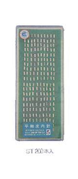 平軸皮内鍼 ST(200本入)【楽ギフ_のし】【10P23Apr16】