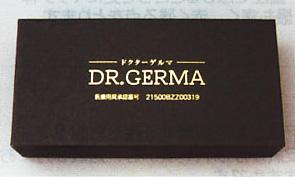 Dr.ゲルマ【楽ギフ_のし】【10P23Apr16】