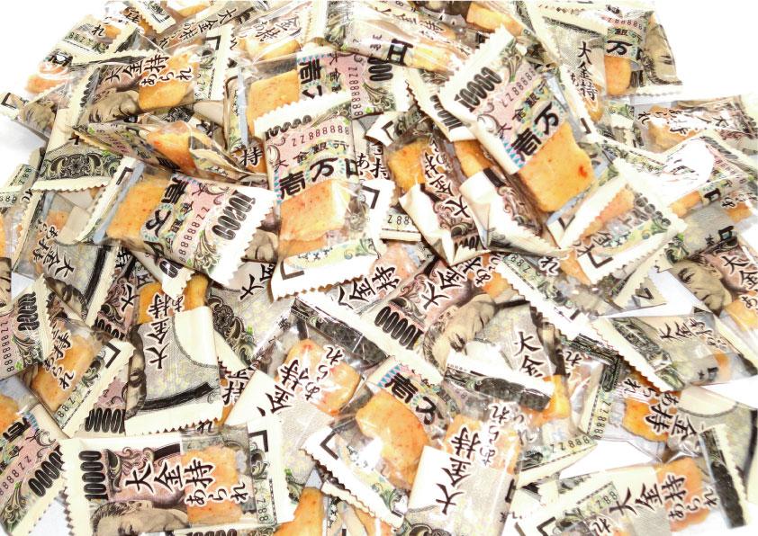 成金保証印付き ?おもわず笑顔になる サクッと食感 5☆大好評 エビの香ばしさとマヨネーズの風味がマッチ 盛り上がること間違いなしのあられ登場 予約販売品 大金持あられ 大袋 縁起物 個包装 おかき ウケ狙い あられ お金 業務用