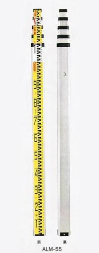 【配送条件有】マイゾックスアルミスタッフ ワイドタイプ5m×5段ケース付ALM-55【他商品と同梱不可】