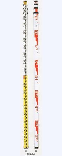 【配送条件有】マイゾックスアルミスタッフ ワイドタイプ7m×4段ALS-74【他商品と同梱不可】