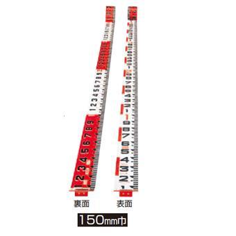 ムラテックKDS KDSロッド幅150mm×長さ10m R150-10