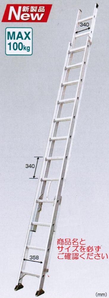 【一部送料無料】ピカコーポレーション2連はしごスーパーコスモス全長5.95m 2CSM-60