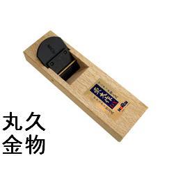 ホーライ東大作 替刃式鉋白樫65mm(替刃3枚入) K-1165