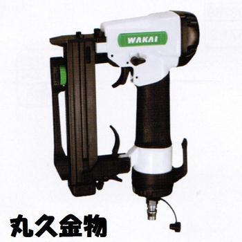 若井産業(ワカイ産業)WAKAIエアタッカー TS1025N ステープル用 エア釘打ち機