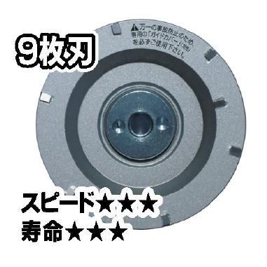 ツボ万マクトルIIIシルバー(9ヶチップ)MC-9293厚膜用・塗膜はがしφ92×M10ネジ【外径mm×取付穴】