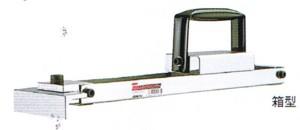 フローリング材寄せしめ工具 土牛 期間限定今なら送料無料 DOGYU 箱型スライドハンマーフローリング材寄せ締め工具 有名な 01432