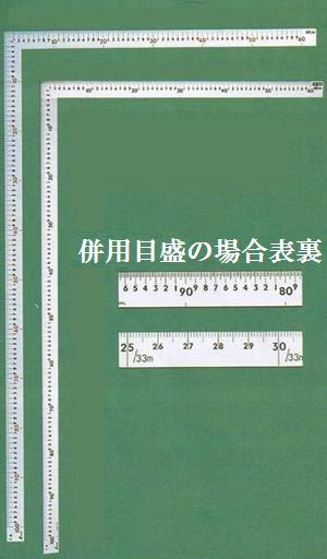 【配送条件有】シンワ 大金 ステン 1m×60cm63099【他商品と同梱不可】