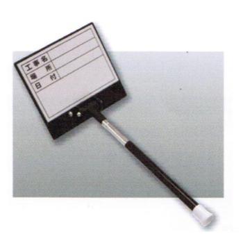 土牛 DOGYU 返品不可 セール 伸縮式ホワイトボードD-1 02385