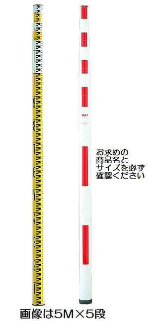 【配送条件有】マイゾックスMGグラスター 5m×5段GFS-55