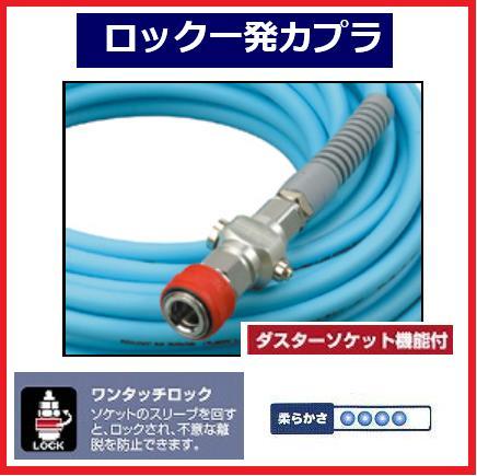フジマックマッハスムージーホース常圧用1.5Mpa長さ30m内径8.0mm×外径12.5mmNBG-8530Sスムージーダスターソケット  エアーホース