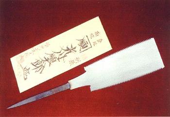 【送料無料】カネジュン 光川順太郎作 穴引両刃鋸 本目立 270mm 尺(柄付)