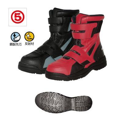 建築土木作業に最適 丸五 マルゴハイカットセーフティー#150 低価格化 ハイカットタイプ安全作業靴 オリジナル 安全靴 安全シューズ セフティースニーカー