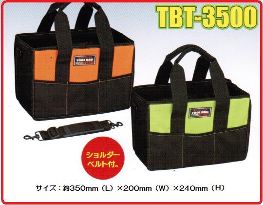 豊富なポケットで収納に便利 リングスターツールバックテイスト お求めやすく価格改定 TBT-3500グリーン 工具バック オレンジ オープニング 大放出セール