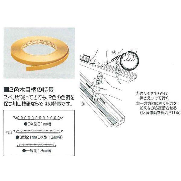 滑倒(川口技研),没有Hi-DX 18mm宽度*20m hakuri报纸的业务供门槛使用