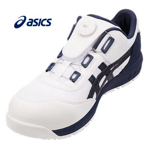 ASICS アシックス ウィンジョブCP209 BOA安全靴ホワイト×ピーコート1271A029102ダイヤル式男女兼用 ユニセックス
