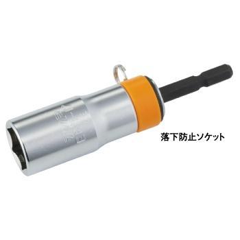交換無料 TOP トップ工業落下防止用ソケット 品質保証 ストラップなし 呼び:19mm ERB-19 6角サーフェイス