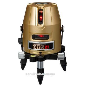 【送料無料】タジマツールGT5Z-I【本体のみ】矩・横・両縦レーザー墨出器