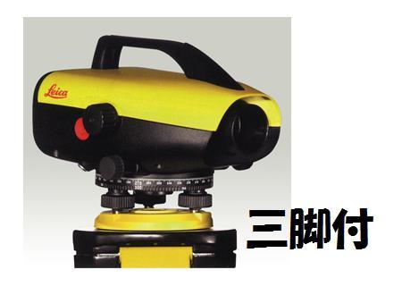 【送料無料】Leica ライカ スマートレベルスプリンター150M(三脚付) 【デジタルレベル】
