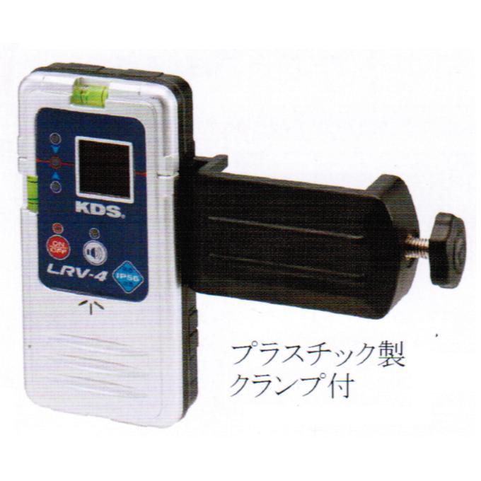 ムラテックKDS防滴レーザーレシーバーLRV-4