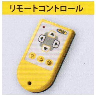 【送料無料】Nikon ニコンレーザーレベル用リモコンRC-601