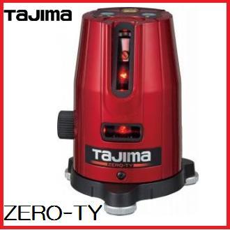 【送料無料】タジマツールZERO-TY【本体のみ】横・縦 レーザー墨出器