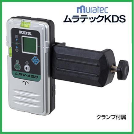 ムラテックKDS防滴レーザーレシーバーグリーンLRV-4GD