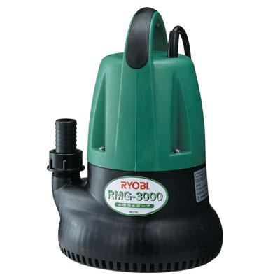 【送料無料】リョービ水中汚水ポンプRMG-3000【smtb-MS】【RCPmar4】