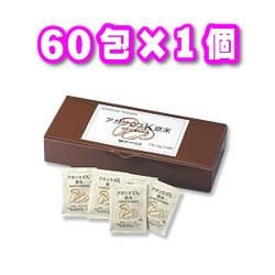 サンヘルス アガリクスK原末(2g×60包)×1個+6包増量