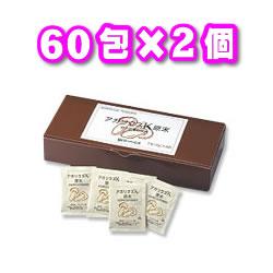 サンヘルス アガリクスK原末(2g×60包)×2個+12包増量