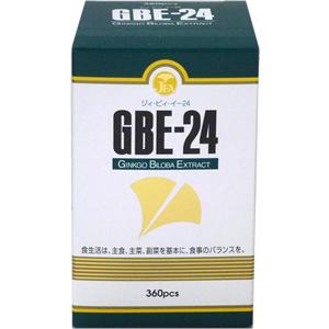 GBE-24(360粒)