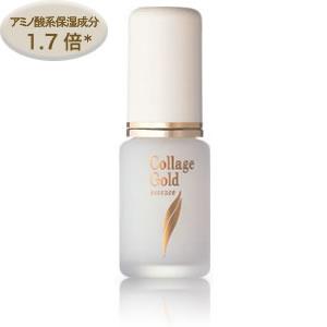 コラージュエッセンスゴールドS30ml【医薬部外品】