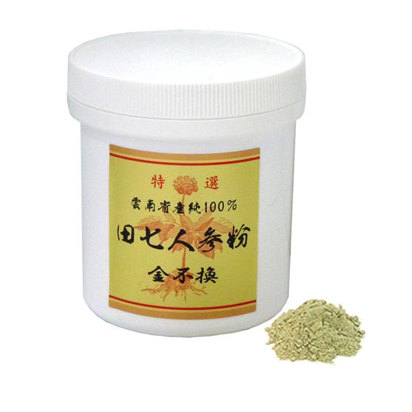 雲南省産100% 田七人参紛(30頭根)200g×1個