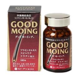 グッドモーイング180粒×3個