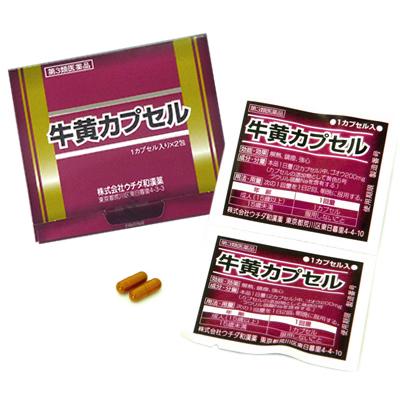 ウチダ和漢薬 牛黄カプセル(100mg×2カプセル)×12個【第3類医薬品】