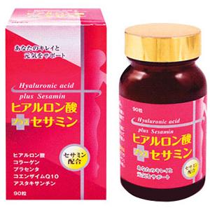 ヒアルロン酸プラスセサミン90粒