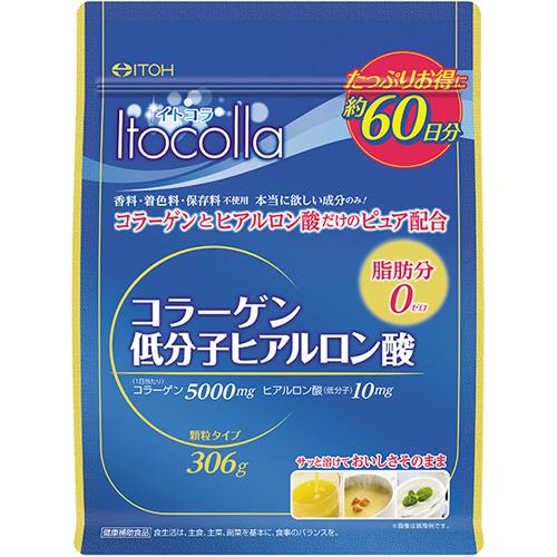 イトコラ コラーゲン・低分子ヒアルロン酸60日分(306g)×3個