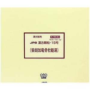 JPS漢方顆粒-15号(柴胡加竜骨牡蛎湯)180包さいこかりゅうかつぼれいとう【第2類医薬品】