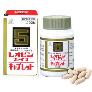 レオピンファイブキャプレットs200錠×3個【第2類医薬品】湧永(ワクナガ)製薬