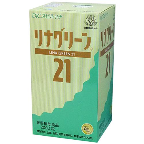 リナグリーン21(2000粒)