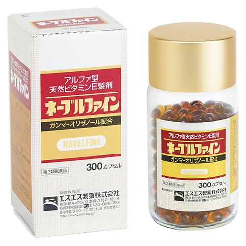 ネーブルファイン300カプセル【第3類医薬品】