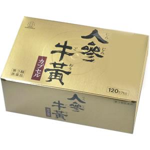 【あす楽対応】ワクナガ 人参牛黄120カプセル【第3類医薬品】
