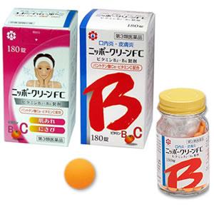 ニッポークリーンFC500錠(10錠×10枚×5)【第3類医薬品】
