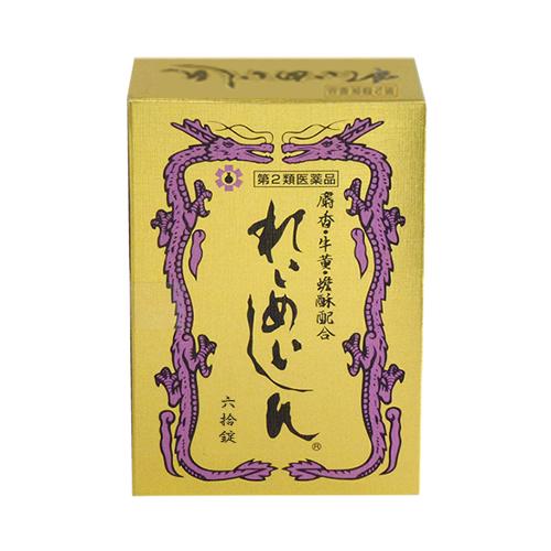 れいめいしん60錠(ビン入)【第2類医薬品】