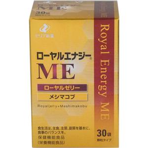 【訳あり!処分セール!賞味期限2020年8月まで】ローヤルエナジーME30包+20%(6袋)増量